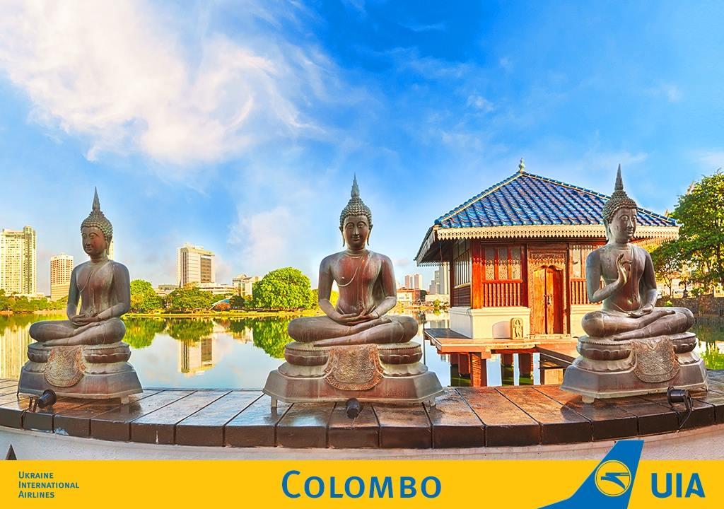 Lētas aviobiļetes uz Kolombo