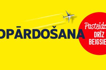 lidpardosana