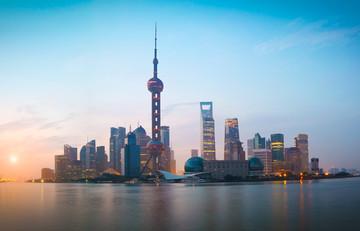 Aviobiļetes uz Šanhaju