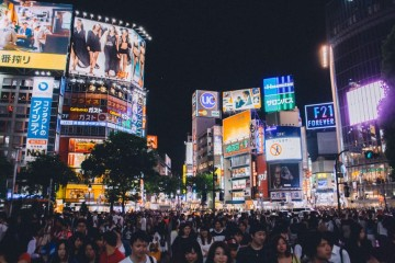 Tokija aviobiļetes