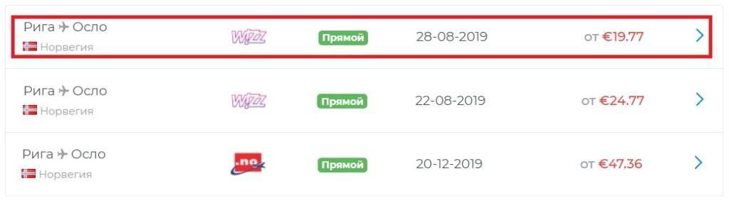 calendar-rus6