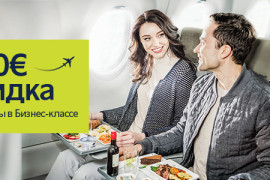 airBaltic_Newsletter-rus