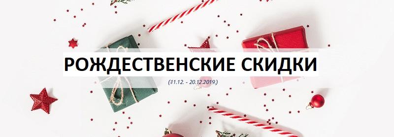 tui-christmas-ru